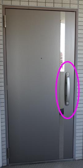 用語の説明 『プッシプルハンドルドア』玄関ドア